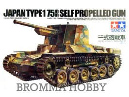 Japan - Type 1 , 75mm Self Propelled Gun