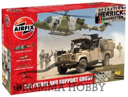 British Forces Patrol and Support Group - Gift set
