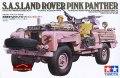 S.A.S. Land Rover - Pink Panther