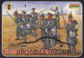 Crimean Russian Line Infantry